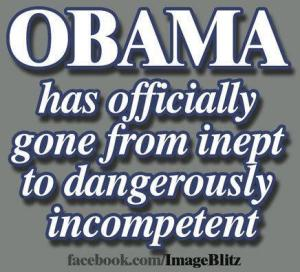 incompetent