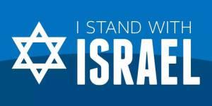 istandwith israel